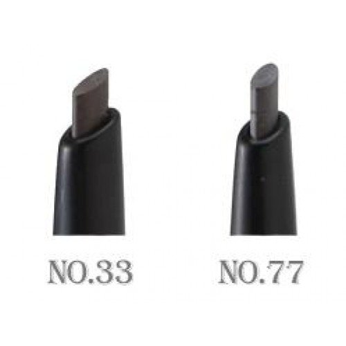 HERA Auto Eyebrow Pencil (1.4g) - 2 Colors