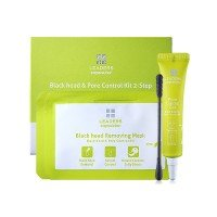 Leaders Clinic Blackhead and Pore Control Kit (4g*5+10ml)