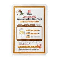 Leaders Clinic Contouring Eye Zone Mask (3EA) [15g*3]