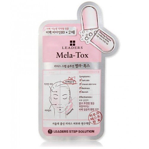 Leaders Clinic Step Solution Mela-Tox Mask (10 sheets) [25ml*10]