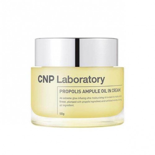 CNP Propolis Ampule Oil In Cream 50ml