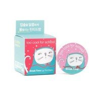 Too Cool For School Break Time Lip Tint Balm (4g)