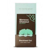 Too Cool for School Morocco Ghassoul Blackhead Out Set (11EA)