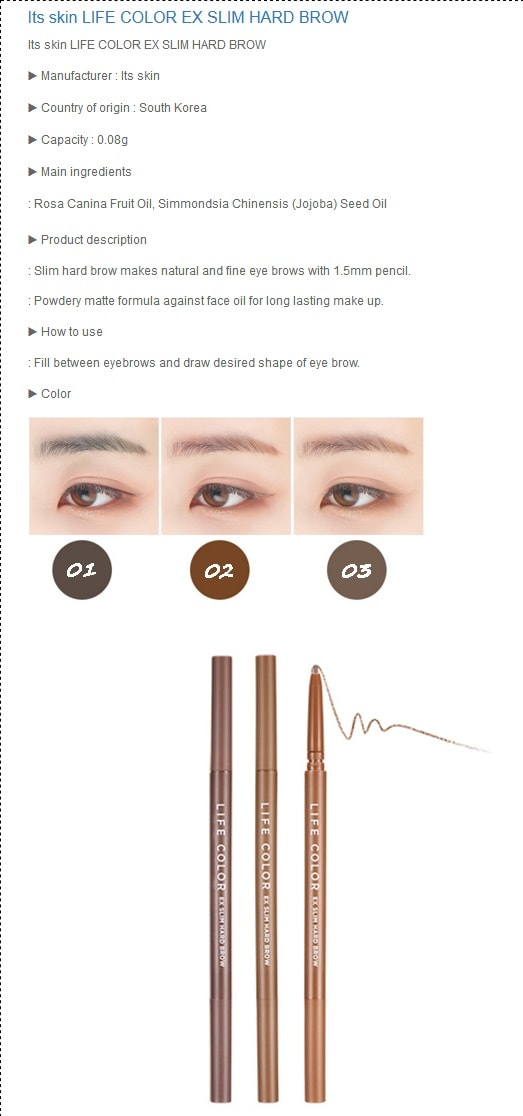 IT'S SKIN Life Color Ex Slim Hard Brow - No.02 Natural Brown