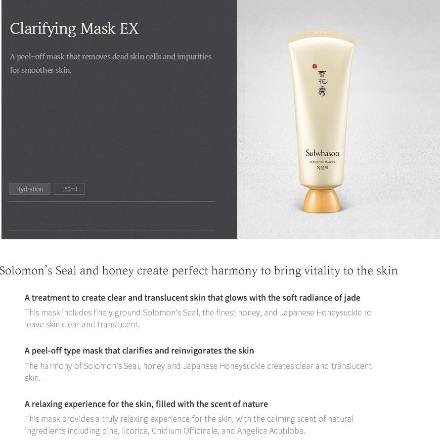 SULWHASOO Clarifying Mask EX 150ml