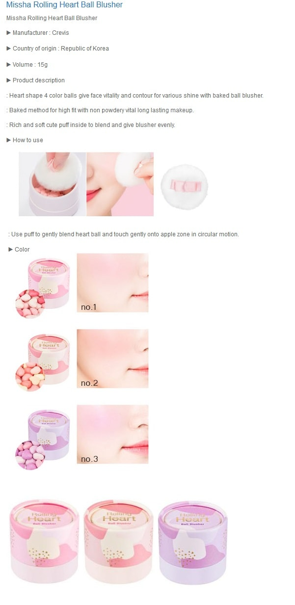 Missha Rolling Heart Ball Blusher - No.1 Pink Meringue