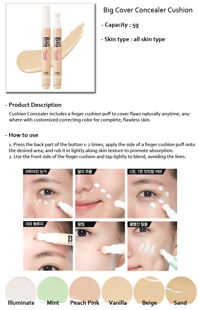 ETUDE HOUSE Big Cover Cushion Concealer Spf30 /Pa++  (6 Colors)