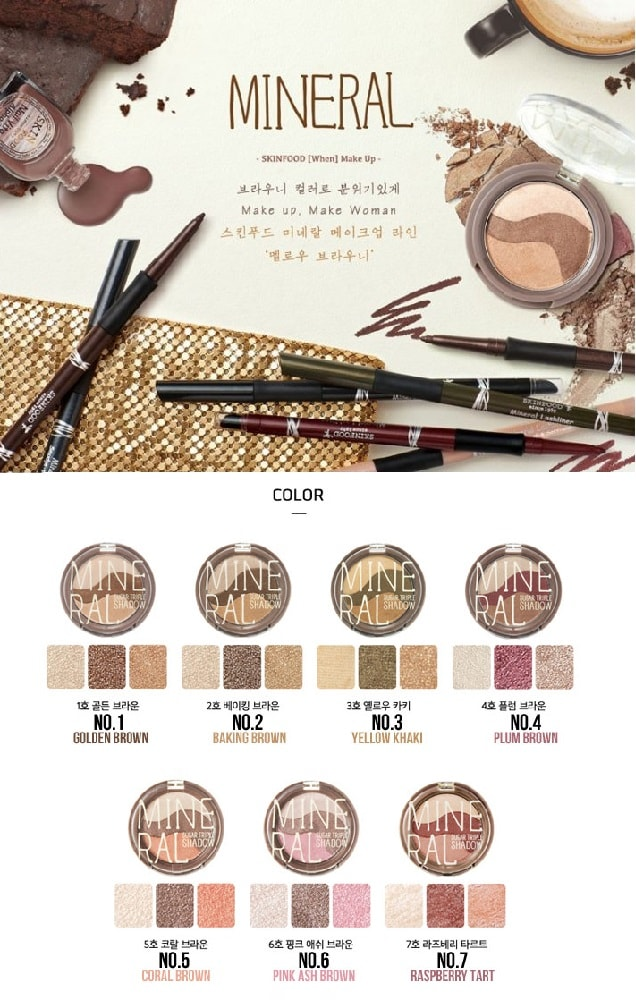 SKINFOOD Mineral Sugar Triple Shadow - 7 Colors