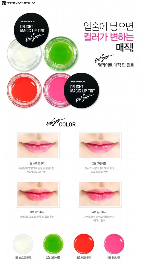 Tonymoly Delight Magic Lip Tint