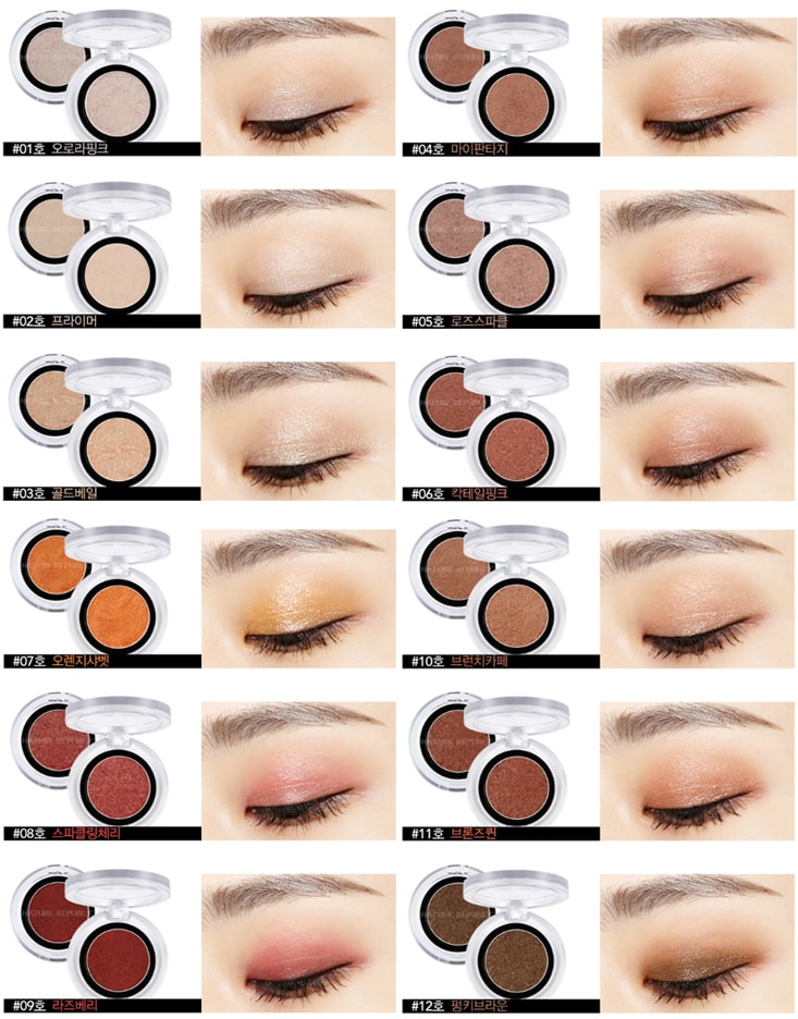 NATURE REPUBLIC By Flower Eye Shadow - JELLY [12 Funky Brown]