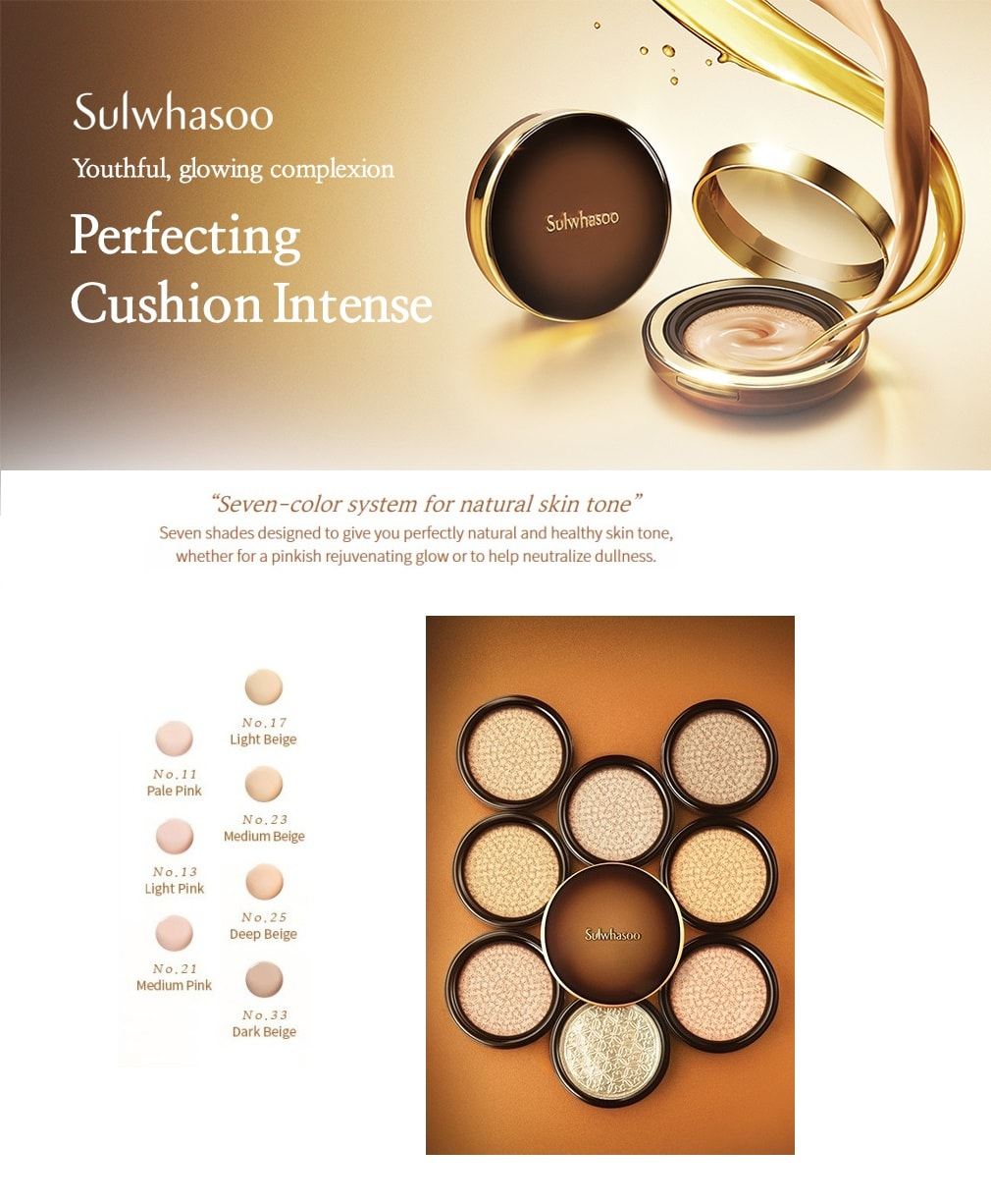 SULWHASOO Perfecting Cushion Intense SPF50+/PA+++  [Refill Only]