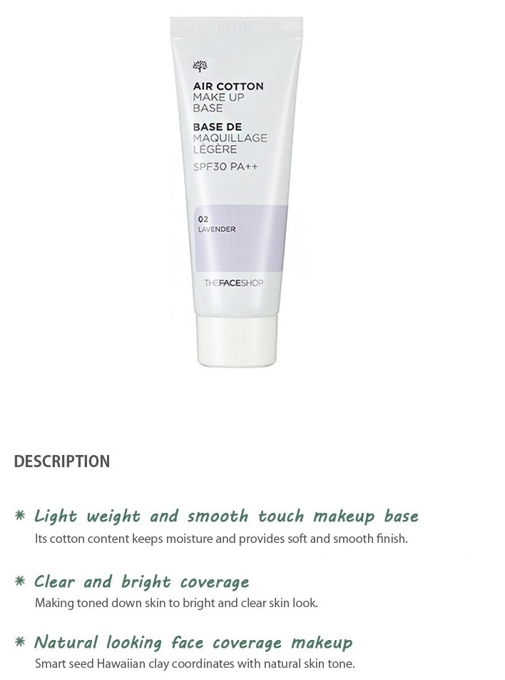 THE FACE SHOP Air Cotton Make Up Base SPF30 PA++ #2 Lavender 40ml