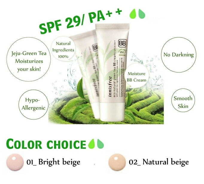 Innisfree Eco Natural Green Tea BB Cream (SPF29,PA++)  No.1