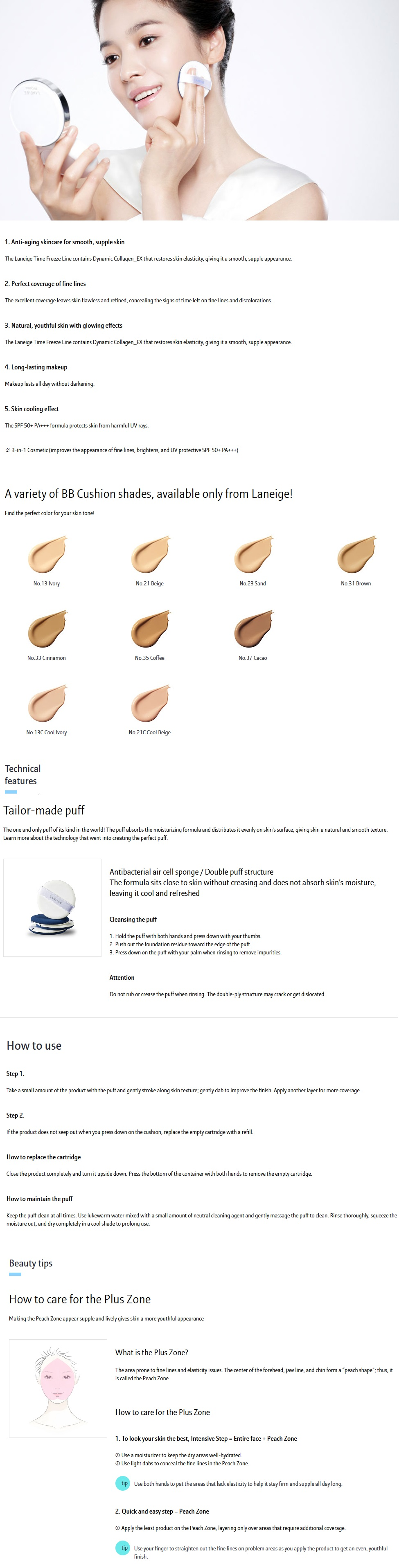 LANEIGE BB Cushion Anti-Aging SPF50+/PA+++ #13C Cool Ivory (REFILL)