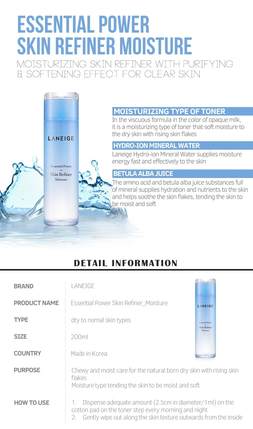 Laneige Power Essential Skin Refiner (Moisture) [200ml]