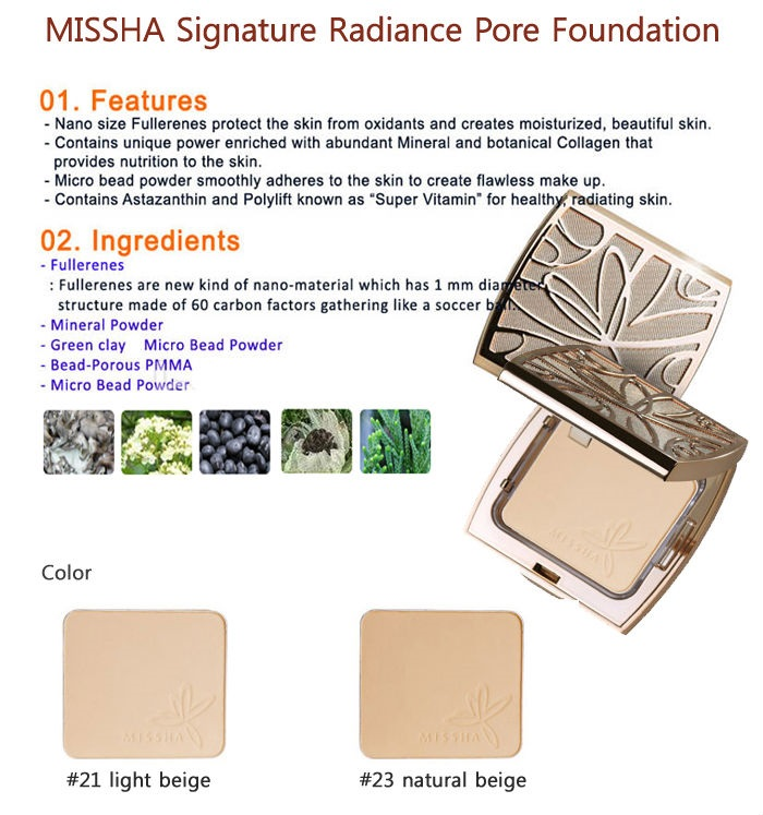 MISSHA M Radiance Two-way Pact SPF27 PA ++ (2 Colors) REFILL
