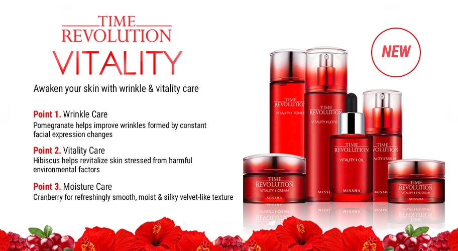 MISSHA Time Revolution Vitality Eye Cream 30ml Click to enlarge image MISSHA Time Revolution Vitality Eye Cream 30ml