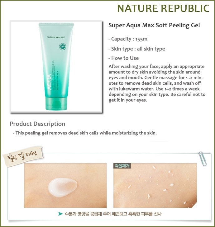 NATURE REPUBLIC Super Aqua Max Soft Peeling Gel 150ml