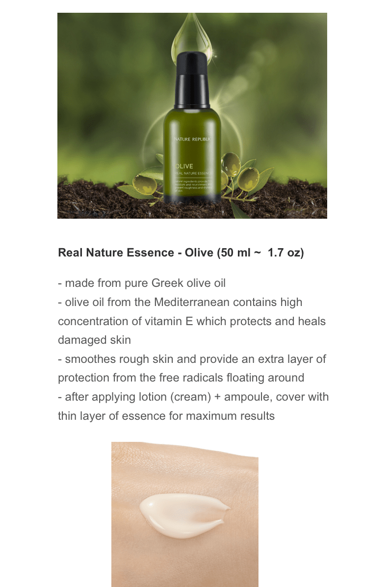Nature Republic Olive Real Nature Essence (50ml)