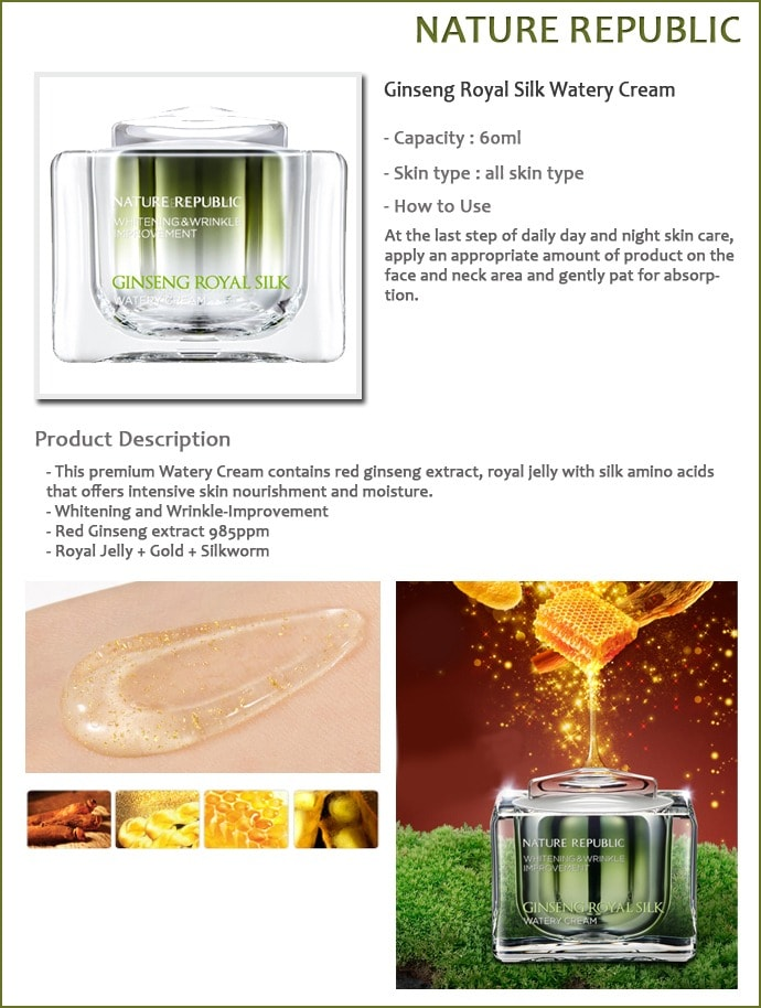 Nature Republic Ginseng Royal Watery Cream