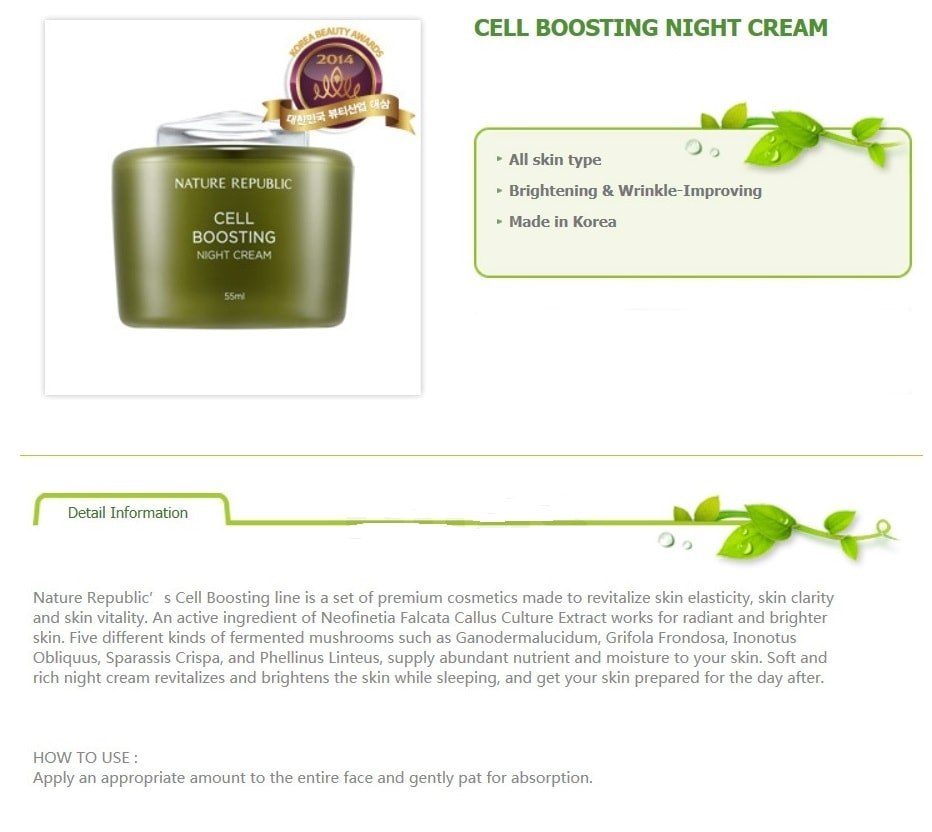 NATURE REPUBLIC Cell Boosting Night Cream