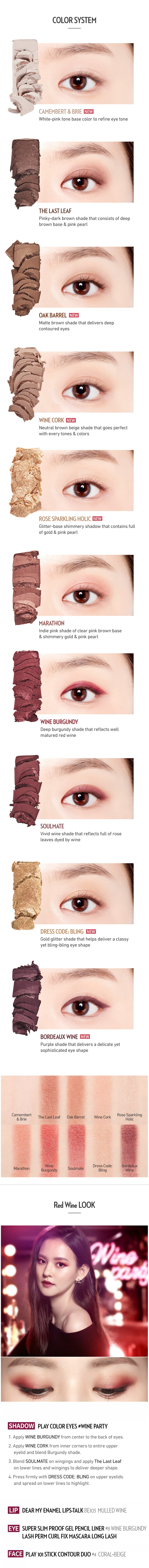 Buy ETUDE HOUSE Play Color Eyes #Wine Party