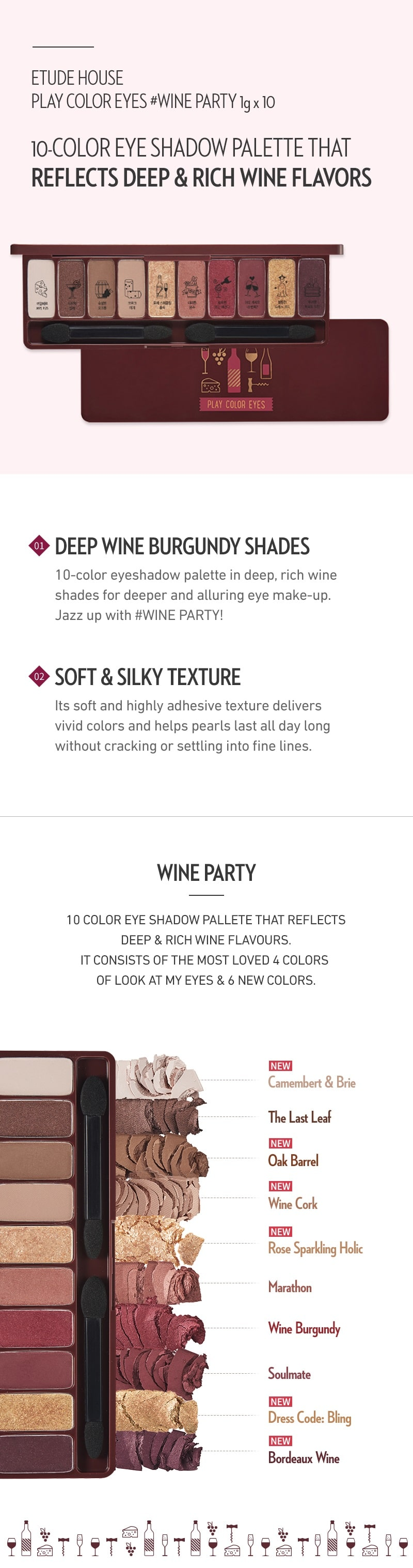 ETUDE HOUSE Play Color Eyes #Wine Party