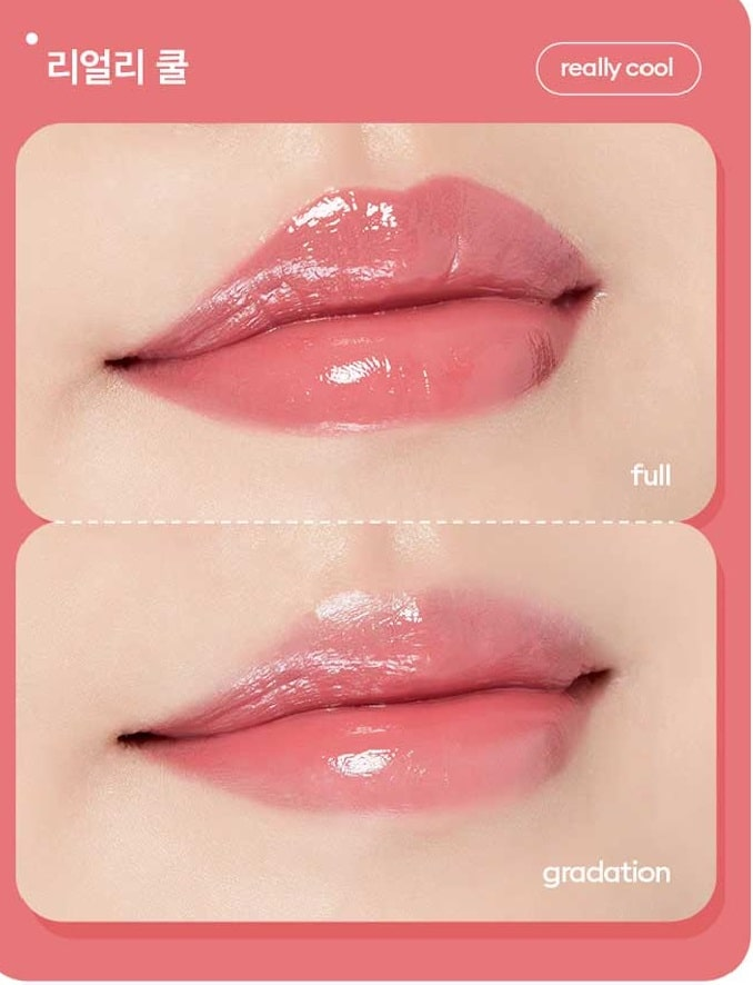 MISSHA Jellish Lip Slip #Really Cool