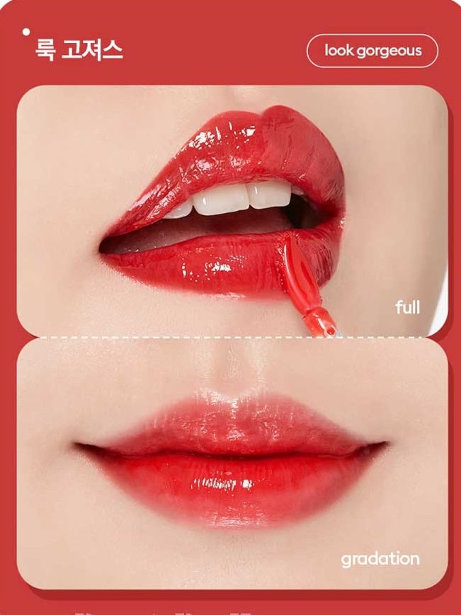 MISSHAJellish Lip Slip #Look Gorgeous