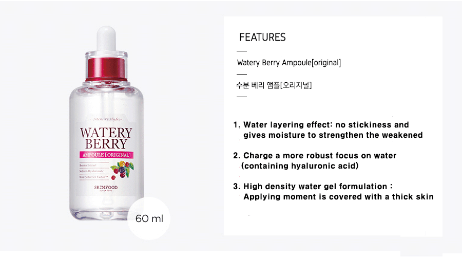 SKINFOOD Watery Berry Ampoule 60ml [Original]