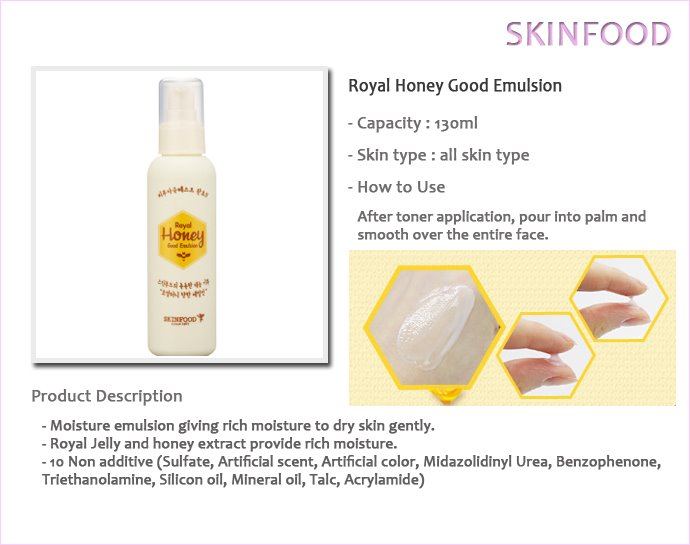 SKINFOOD Royal Honey Good Emulsion - 130ml