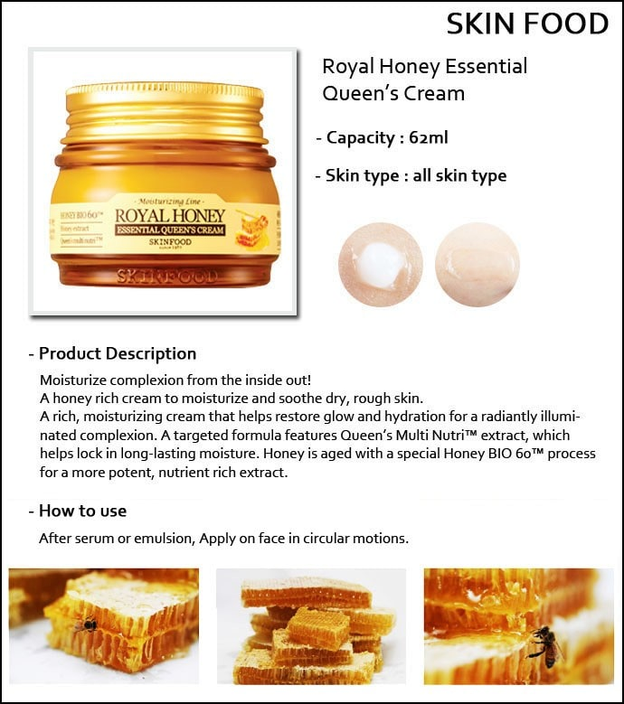 SKINFOOD Royal Honey Essential Queens Cream (Dry Skin) - 62ml