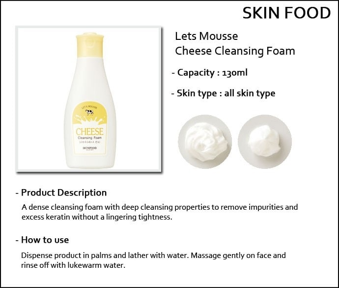 SKINFOOD Let's Mousse Cheese Cleansing Foam - 130ml