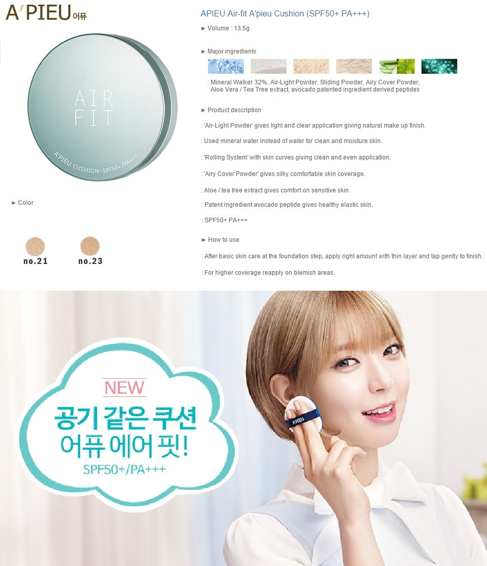 A'PIEU Air Fit Cushion SPF50+/PA+++ [#23] Original + Refill