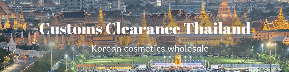 Korean Cosmetics Wholesale Customs Clearance in Thailand