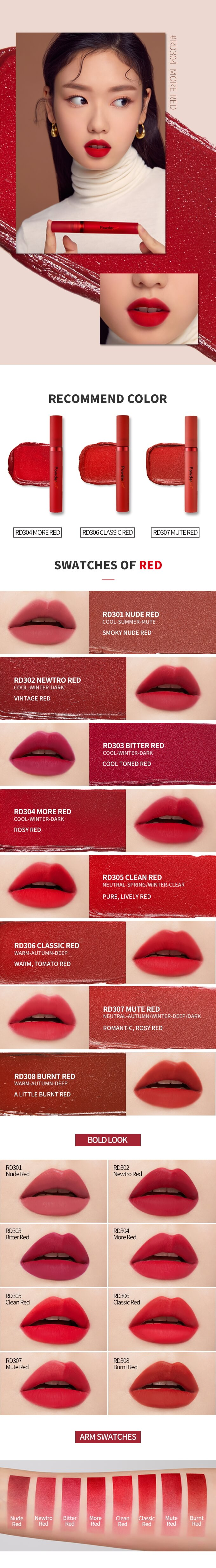 Etude House Powder Rouge Tint [#03 RD303 Bitter Red]