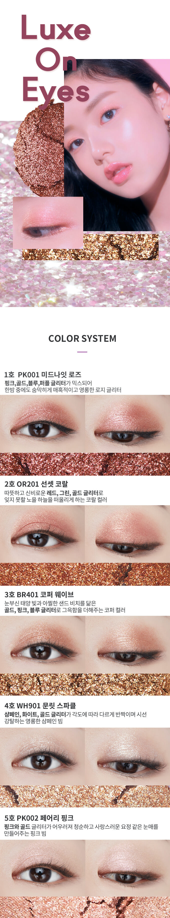 Etude House Luxe On Eyes [#2 OR201 Sunset Coral ]