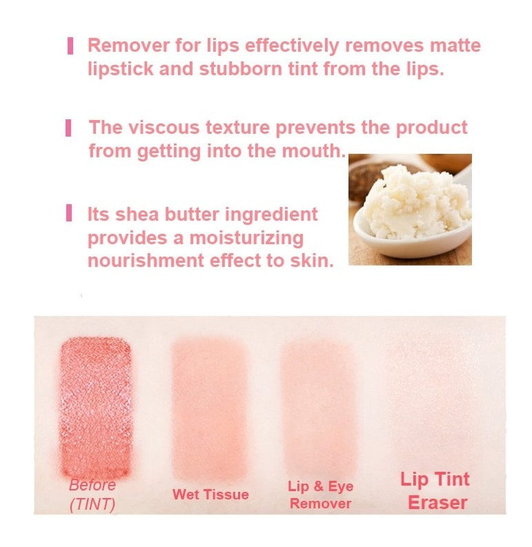 ETUDE HOUSE All Finish Lip Tint Remover 15ml