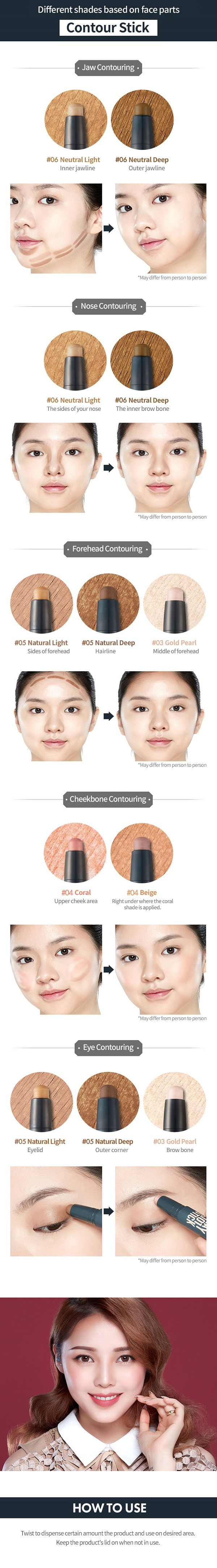 Etude House Stick 101 Contour Duo