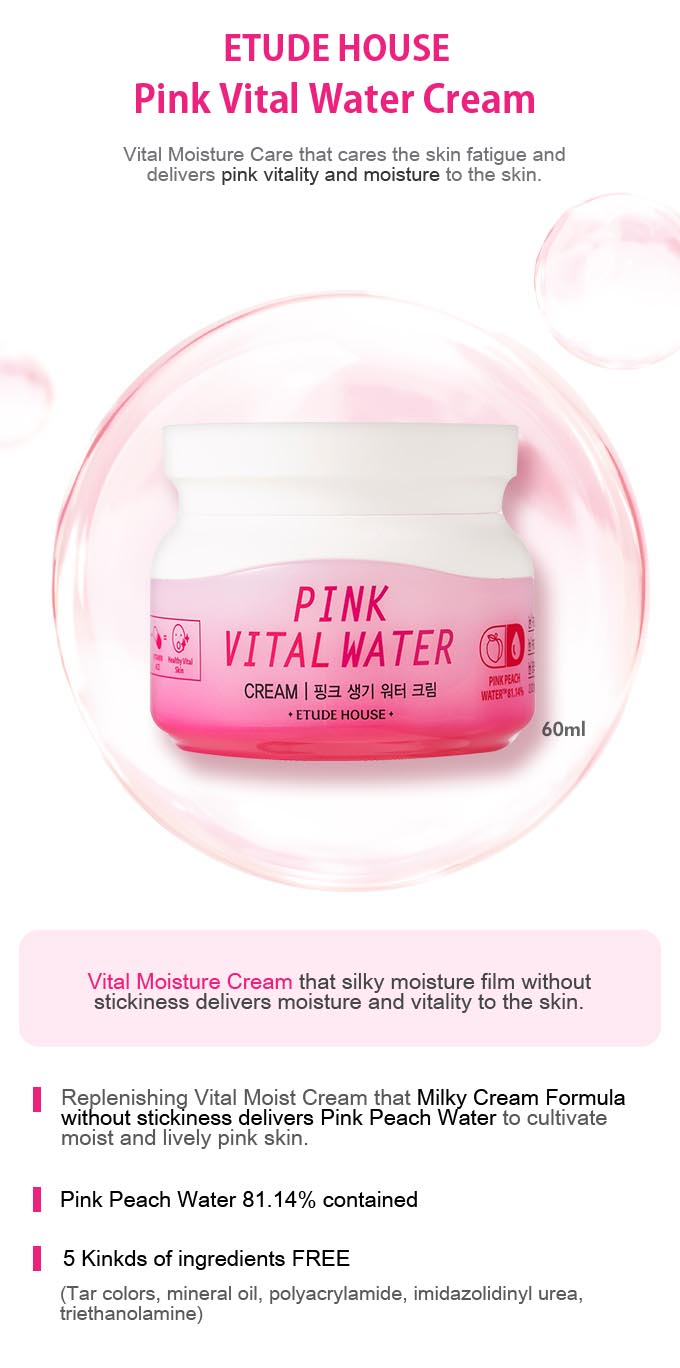 ETUDE HOUSE Pink Vital Water Cream 60ml