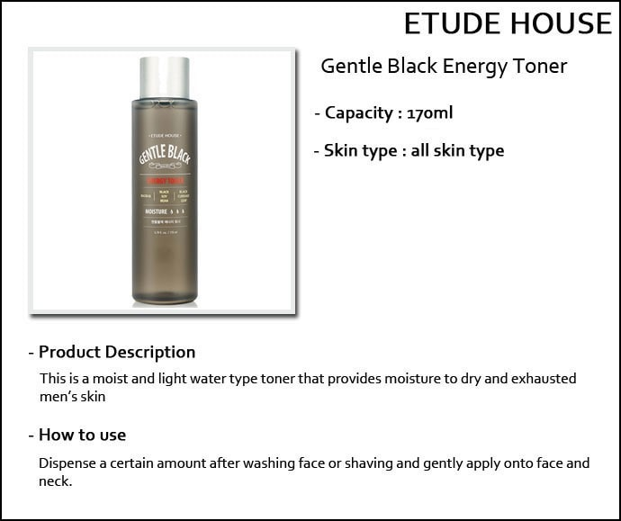 Etude House Gentle Black Energy Toner - 170ml (Men)