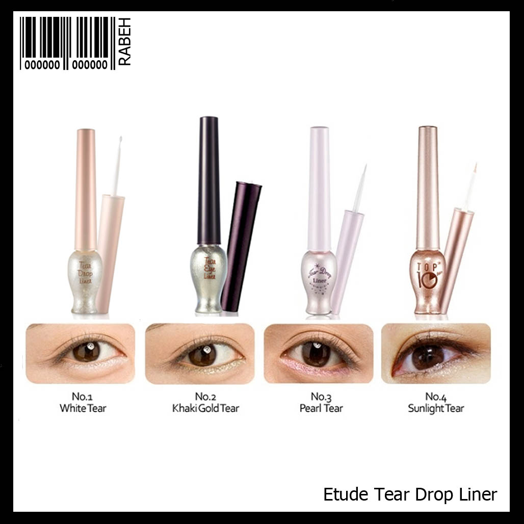 Etude House Tear Drop Liner - korean cosmetics