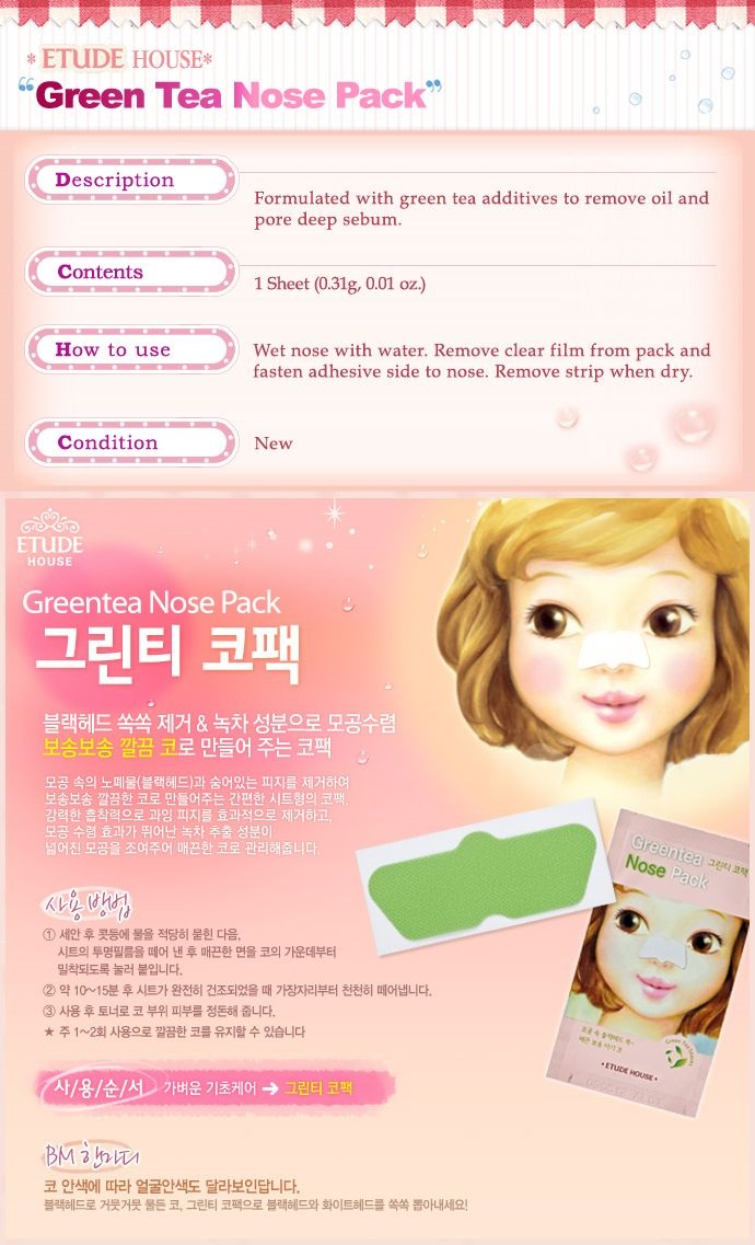 Etude House Green Tea Nose Pack AD 5EA