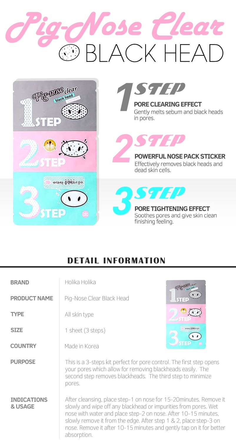 Holika Holika Pig Nose Clear Blackhead 3-step Kit (3pcs)