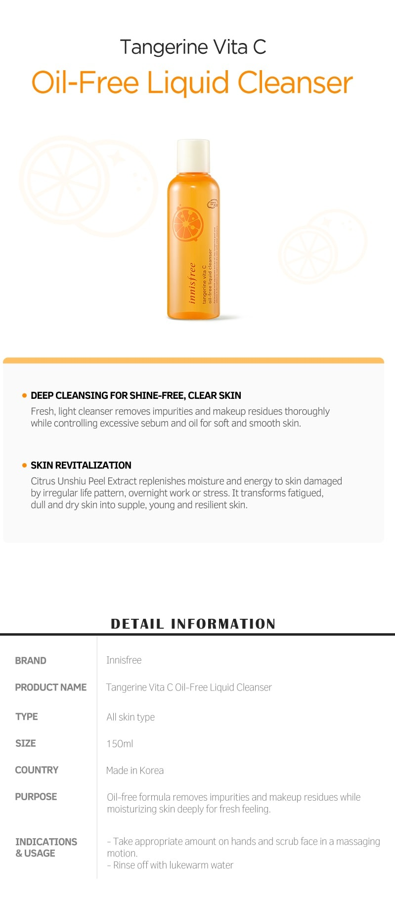 INNISFREE Tangerine Vita C Oil Free Cleanser 150ml