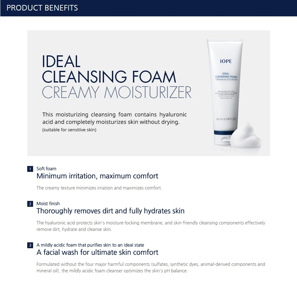 IOPE Ideal Cleansing Foam Creamy Moisturizer (18ml)