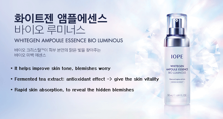 IOPE Whitegen Ampoule Essence Bio Luminous (50ml)