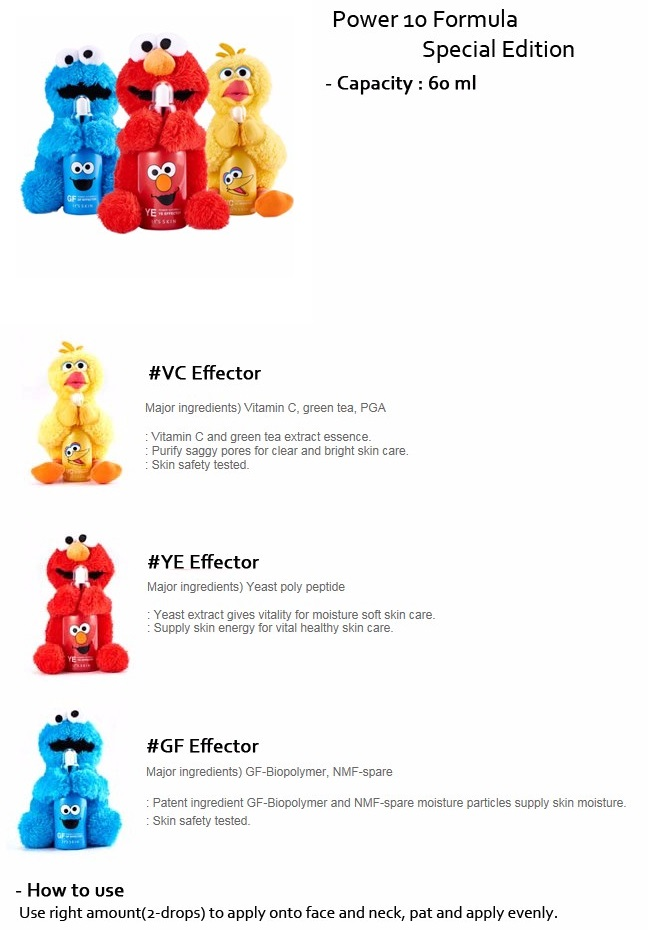 IT'S SKIN Power 10 Formula Special Edition (Sesame Street Edition) - Power 10 Formula VC Effecter