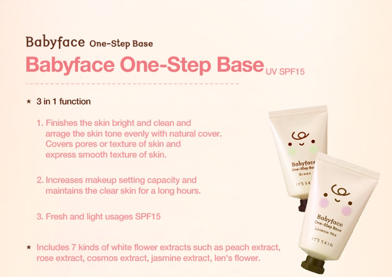 Its Skin Babyface One-step Base SPF15 (2 Colors)