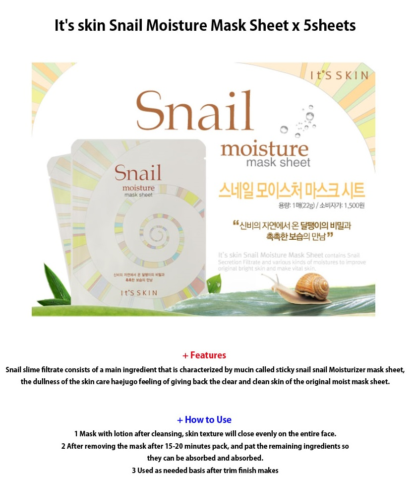 Its Skin Snail Moisture Mask Sheet (2ea)